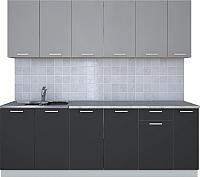 Готовая кухня Интерлиния Мила Лайт 2.3 (серебристый/антрацит) -