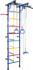 Детский спортивный комплекс Формула здоровья Гамма (синий/радуга) -