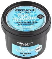 Гель для умывания Organic Kitchen Face Bestseller очищающий (100мл ) -