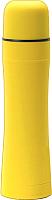 Термос для напитков Colorissimo HT01YL (желтый) -