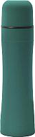 Термос для напитков Colorissimo HT01GR (зеленый) -