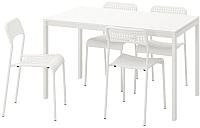 Обеденная группа Ikea Мельторп/Адде 992.299.18 -
