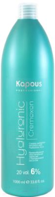 Эмульсия для окисления краски Kapous Hyaluronic Cremoxon с гиалуроновой кислотой 6% / 1662 (1л)