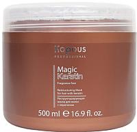 Маска для волос Kapous Magic Keratin реструктурирующая / 621 (500мл) -