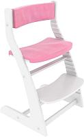 Комплект подушек на стул Бельмарко 141 (розовый) -