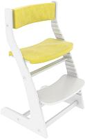 Комплект подушек на стул Бельмарко 142 (желтый) -