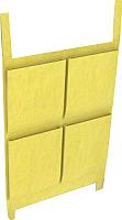 Навесной карман Бельмарко Усура / 132 (желтый) -