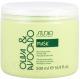 Маска для волос Kapous Питательная с маслом авокадо и оливы / 1245 (500мл) -
