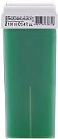 Воск для депиляции Kapous Жирорастворимый с хлорофиллом / 349 (100мл, зеленый) -