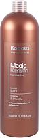 Бальзам для волос Kapous Magic Keratin / 1256 (1л) -