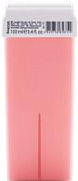 Воск для депиляции Kapous Жирорастворимый с диоксидом титаниума / 355 (100мл, розовый) -