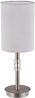 Прикроватная лампа Maytoni Lincoln MOD527TL-01N -