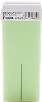 Воск для депиляции Kapous Жирорастворимый с ароматом зеленого яблока / 370 (100мл) -