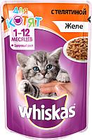 Корм для кошек Whiskas Желе для котят с телятиной (85г) -