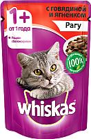Корм для кошек Whiskas Рагу с говядиной и ягненком (85г) -