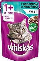 Корм для кошек Whiskas Рагу с кроликом и индейкой (85г) -