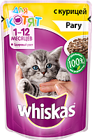 Корм для кошек Whiskas Рагу для котят с курицей (85г) -