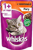 Корм для кошек Whiskas Рагу с телятиной (85г) -