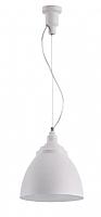Потолочный светильник Maytoni Bellevue P534PL-01W -