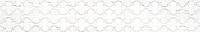 Бордюр Polcolorit Eterna Beige Antico (121x744) -