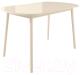 Обеденный стол Импэкс Leset Мидел (металл кремовый/стекло кремовое) -