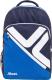 Рюкзак Jogel JBP-1901-971 (темно-синий/синий/белый) -