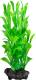 Декорация для аквариума Tetra DecoArt Plant Hygrophila (L) -