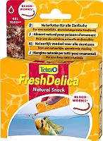 Корм для рыб Tetra Fresh Delica Bloodworms / 709903/768741 (48г) -