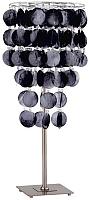 Прикроватная лампа ALFA Czarna Eco 15964 -
