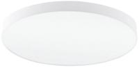 Потолочный светильник Eglo Pasteri 97619 -