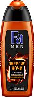 Гель для душа Fa Men Энергия ночи. Притягательный аромат для тела и волос (250мл) -