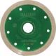 Отрезной диск алмазный Hilberg HM602 -