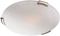 Потолочный светильник Sonex Greca 361 -