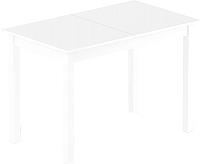 Обеденный стол Eligard Lite (белый матовый) -