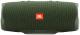 Портативная колонка JBL Charge 4 (зеленый) -