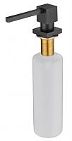 Дозатор встраиваемый в мойку Kaiser KH-3022 (черный мрамор) -