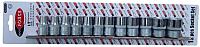 Набор головок слесарных RockForce RF-4121-5 -
