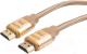 Кабель Cablexpert CC-G-HDMI03-1.8M -