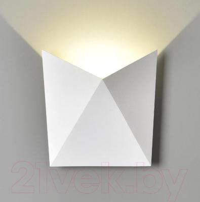 Бра уличное Elektrostandard 1517 Techno LED Butterfly (белый)