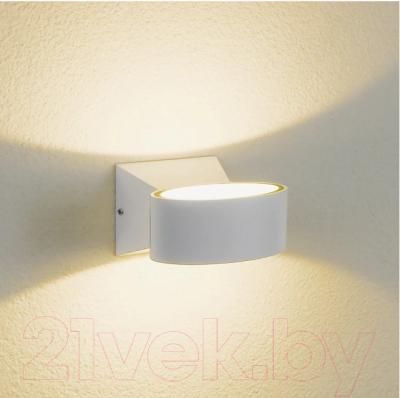 Бра уличное Elektrostandard 1549 Techno LED Blinc (белый)