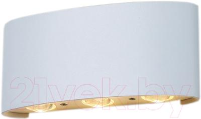 Бра уличное Elektrostandard 1551 Techno LED Twinky Trio (белый)