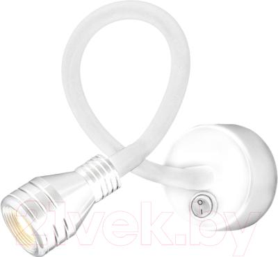 Спот Elektrostandard Kord LED MRL LED 1030