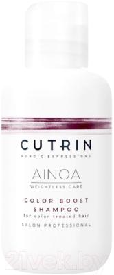 Шампунь для волос Cutrin Ainoa Color Boost Shampoo (100мл)