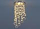 Точечный светильник Elektrostandard 205C-C MR16 CH/CL -