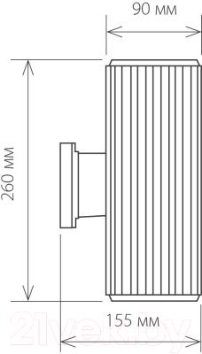 Светильник уличный Elektrostandard 1403 Techno (черный)