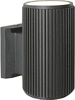 Бра уличное Elektrostandard 1404 Techno (черный) -