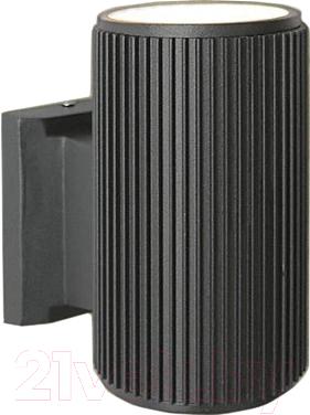 Бра уличное Elektrostandard 1404 Techno (черный)