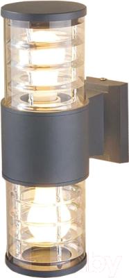 Бра уличное Elektrostandard 1407 Techno (серый)