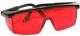 Очки для работы с лазером Condtrol 1-7-035 -