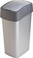 Мусорное ведро Curver Pacific Flip Bin 02172-686-00 / 186181 (50л, серый/графит) -